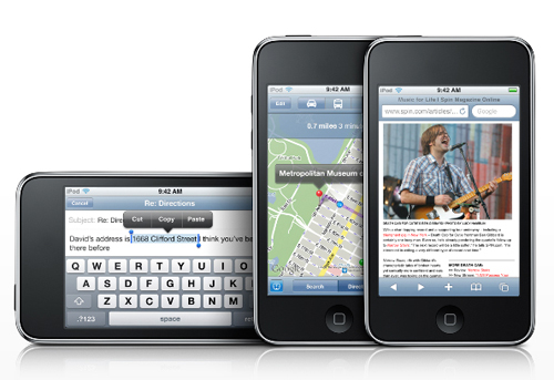 iPod Touch 2 Apple Introduces New iPod touch Lineup