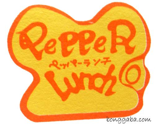 peppr lunch