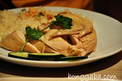 Kenny Rogers Roasters Hainanese Chicken What Makes Kenny Rogers Roasters Different?